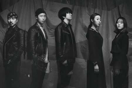 Korean Cultural Center New York presents avant-rock band Jambinai in partnership with Brooklyn Bowl and Outer Ear Projects