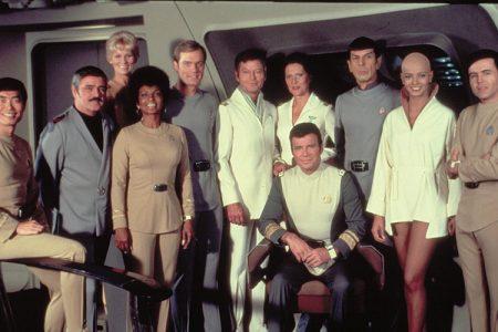 The First Ever 'Star Trek' Film Celebrates Its 40th Anniversary
