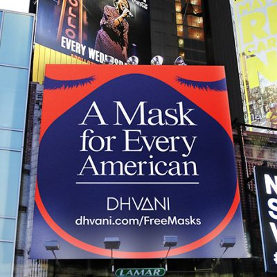 DHVANI Is Selling A Face Mask For $1 Million
