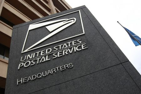 U.S. Postal Service Q2 2021 Fiscal Financial Results