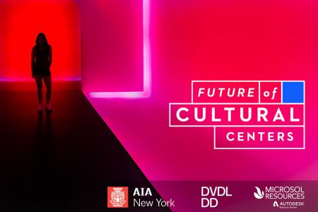 AIA New York's Future of Cultural Centers Series Explores New Visions for 21st-Century Museums