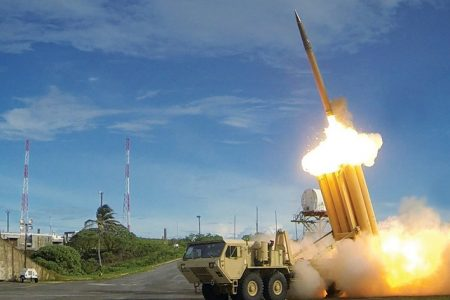 a.i. solutions Awarded $203 Million Contract to Support the Missile Defense Agency (MDA)