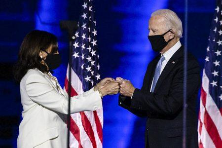 Inauguration Day: Joe Biden, Kamala Harris Sworn Into Office – LIVE STREAM