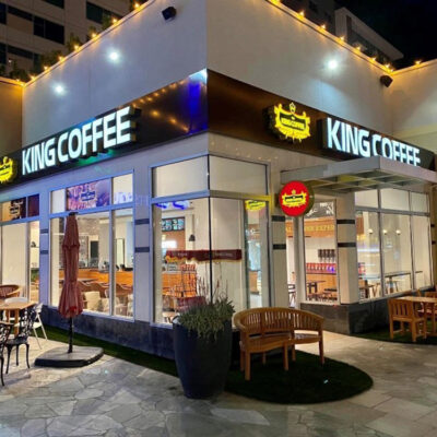 Vietnam's TNI King Coffee Opens Its First Coffee-Chain Store in the U.S.