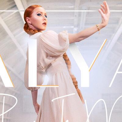 ALYA to Release New Single 'Pleasure Is Mine' Produced by GRAMMY Winner Bill Schnee